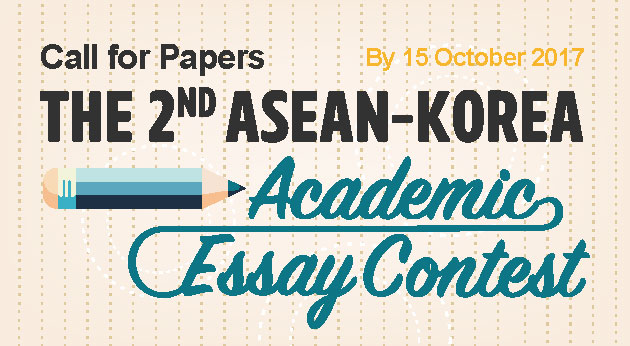 korea essay contest Entries are currently available for the 2nd asean-korea academic essay contest 2017 amid the development in the asean-korea relations, the international community is witnessing rapid changes there are growing uncertainties in the international relations such as brexit and america's.